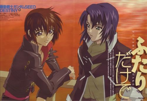 Sunrise (Studio), Mobile Suit Gundam SEED Destiny, Athrun Zala, Kira Yamato, Magazine Page