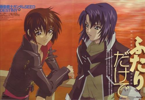 Sunrise (Studio), Mobile Suit Gundam SEED Destiny, Athrun Zala, Kira Yamato, Newtype Magazine