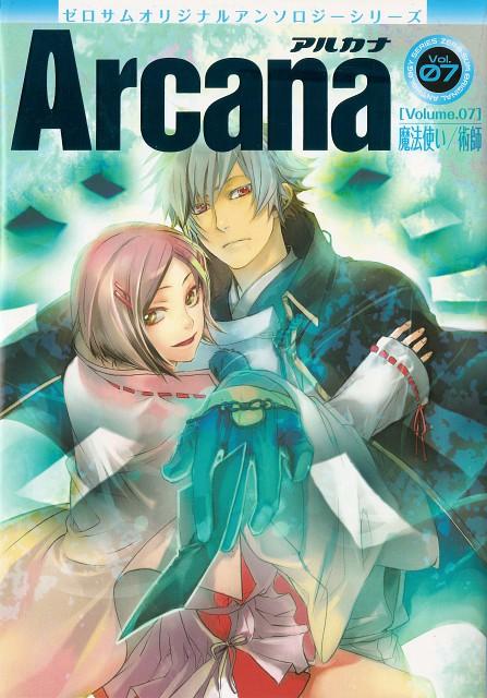 Shinobu Takayama, Arcana (Anthology)