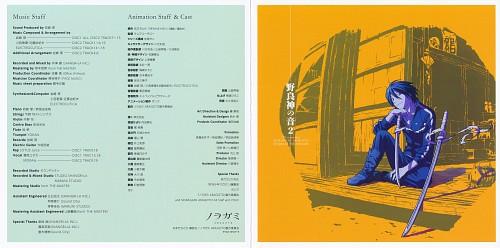 Toka Adachi, BONES, Noragami, Yato (Noragami), Album Cover