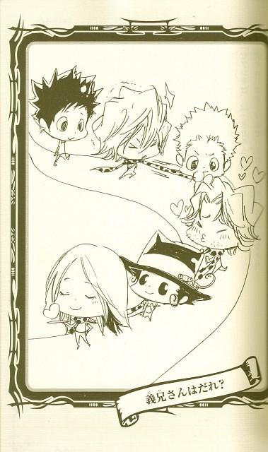 Akira Amano, Katekyo Hitman Reborn!, Reborn (Character), Doctor Shamal, Ryohei Sasagawa