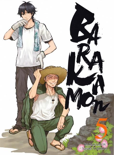 Satsuki Yoshino, Barakamon, Seishu Handa, Kousaku Kotoishi, Manga Cover