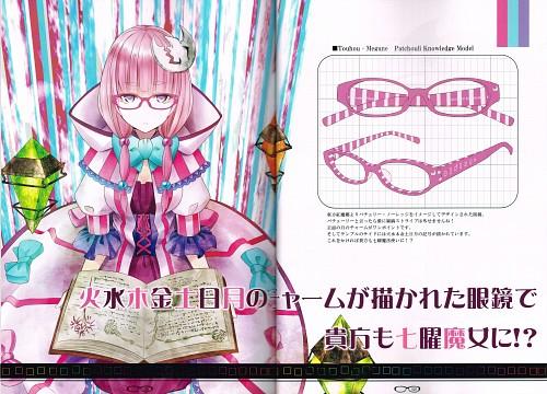 Tetsuhiro Nabeshima, Lunade Luna, TOUHOU MEGANE Complete, Touhou, Patchouli Knowledge