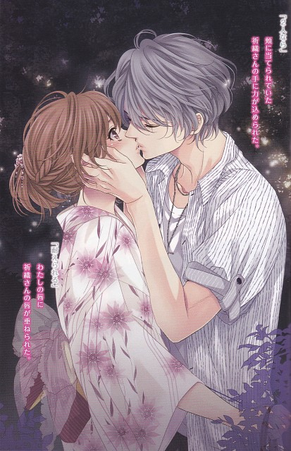 Udajo, Idea Factory, Brothers Conflict, Iori Asahina, Ema (Brothers Conflict)