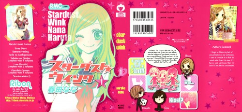 Nana Haruta, Stardust Wink, Anna Koshiro, Sou Nagase, Hinata Tokura