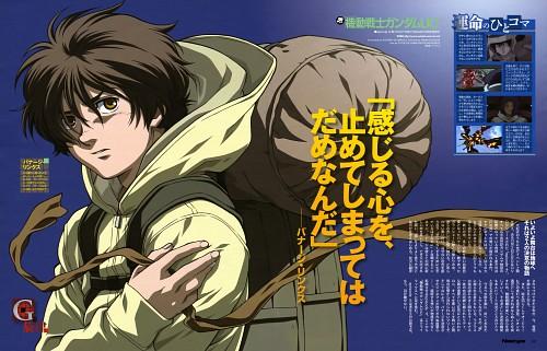 Mobile Suit Gundam - Universal Century, Mobile Suit Gundam Unicorn, Banagher Links, Magazine Page