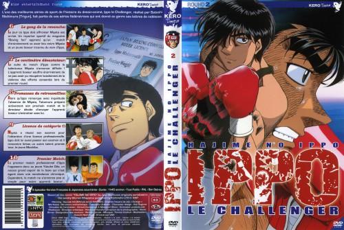 Jouji Morikawa, Madhouse, Hajime no Ippo, Genji Kamogawa, Ippo Makunouchi