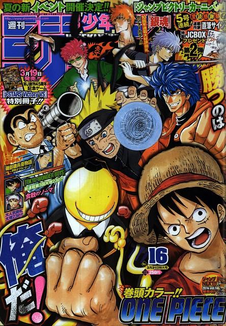 Kubo Tite, Shuuichi Asou, Masashi Kishimoto, Naruto, Kuroko no Basket
