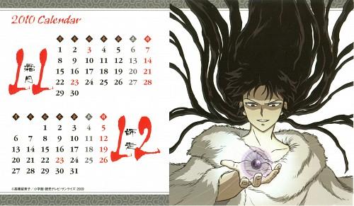 Rumiko Takahashi, Sunrise (Studio), Inuyasha, Naraku , Calendar