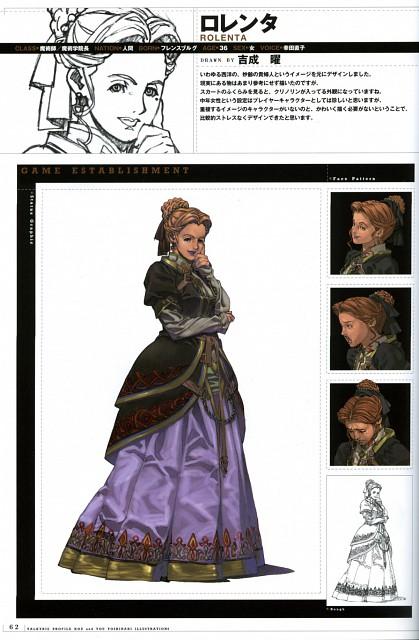 tri-Ace, Valkyrie Profile
