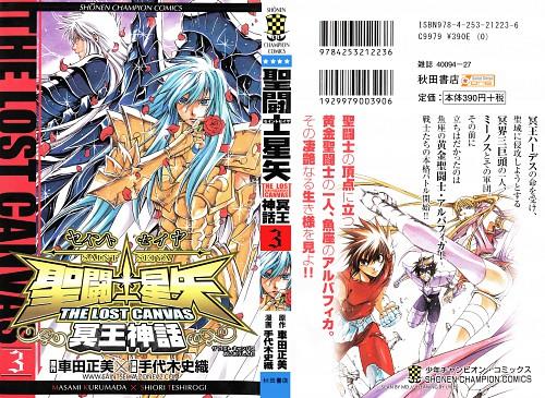 Shiori Teshirogi, Saint Seiya: The Lost Canvas, Sasha, Pisces Albafica, Unicorn Yato
