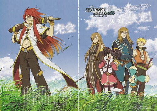 Tales of the abyss luke and tear 28969 microsec