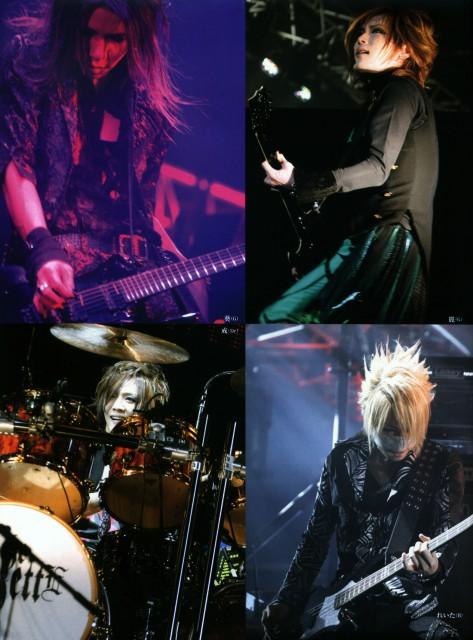 Gazette, Aoi (J-Pop Idol), Kai, Reita, Uruha