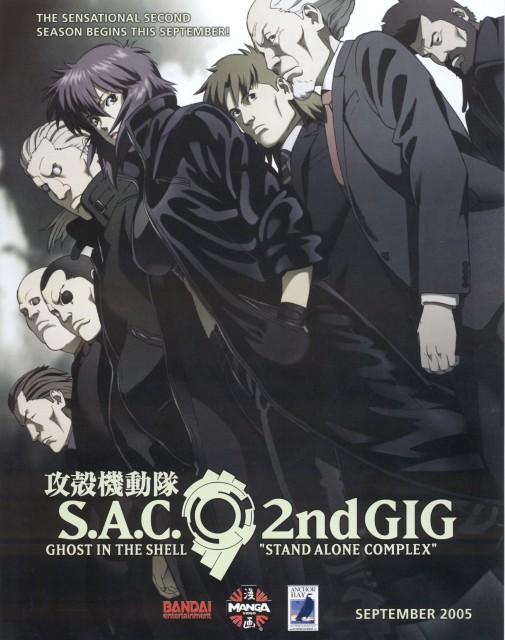 Masamune Shirow, Ghost in the Shell, Ishikawa, Togusa (Ghost in the Shell), Daisuke Aramaki