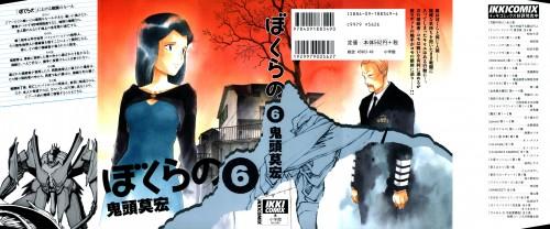 Mohiro Kitoh, Gonzo, Bokurano, Takami Komoda, Manga Cover