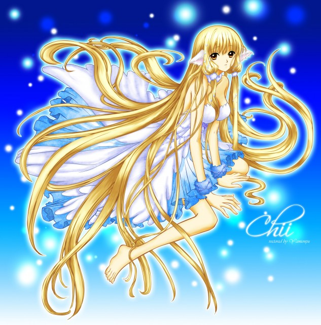 CLAMP, Tsubasa Reservoir Chronicle, Chii, Vector Art
