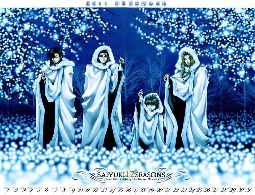 Kazuya Minekura, Saiyuki Gaiden, Tenpou Gensui, Kenren Taishou, Son Goku (Saiyuki)