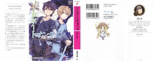 Abec, Sword Art Online, Kazuto Kirigaya, Alice Schuberg, Eugeo