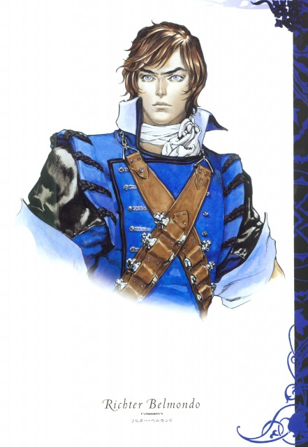 Ayami Kojima, Castlevania, Richter Belmont