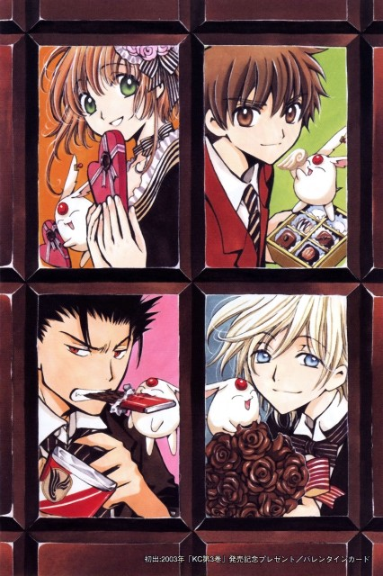 CLAMP, Bee Train, Tsubasa Reservoir Chronicle, Album de Reproductions, Syaoran Li