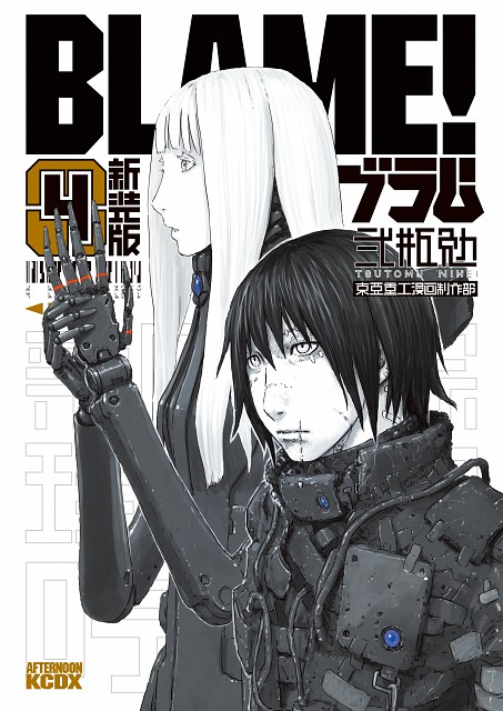 Tsutomu Nihei, Blame!, Killy, Cibo, Official Digital Art