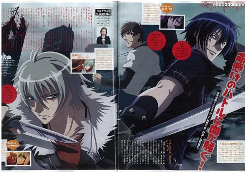 A-1 Pictures, Nitro+, Togainu no Chi, Shiki , Akira (Togainu no Chi)