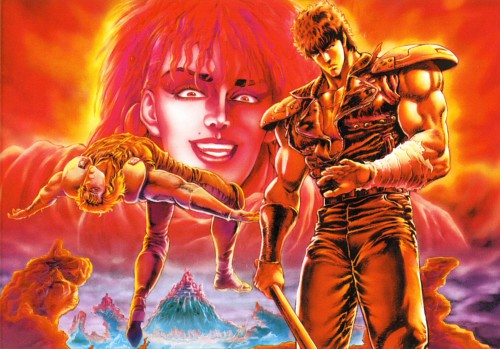 Tetsuo Hara, Toei Animation, Fist of the North Star, Rei (Fist of the North Star), Yuga