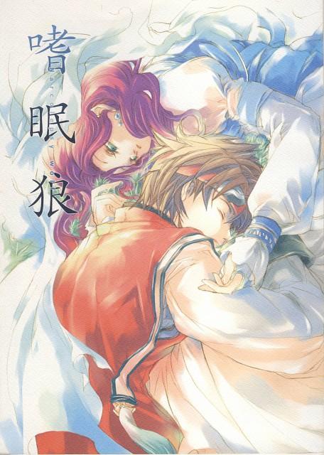 Konami, Suikoden III, Sana (Suikoden), Flame Champion (Suikoden), Doujinshi Cover