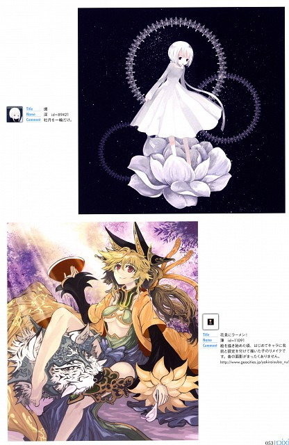 Sym, Susuki Ryuuri, Pixiv Girls Collection 2011, Pixiv