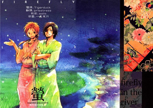 Sengoku Basara, Masamune Date, Yukimura Sanada, Doujinshi Cover, Doujinshi
