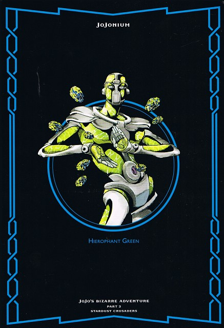 Araki Hirohiko, JoJo's Bizarre Adventure, Hierophant Green