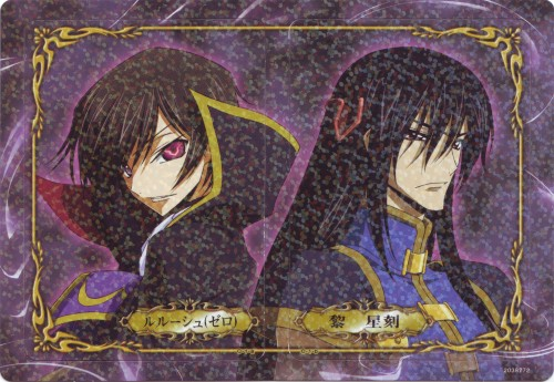 Takahiro Kimura, Sunrise (Studio), Lelouch of the Rebellion, Lelouch Lamperouge, Xingke Li