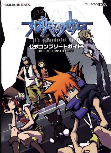 Square Enix, The World Ends With You, Shiki Misaki, Raimu Bito, Neku Sakuraba