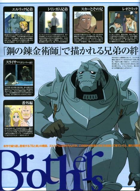 BONES, Fullmetal Alchemist, Scar (FMA), Alex Louis Armstrong, Fletcher Tringham