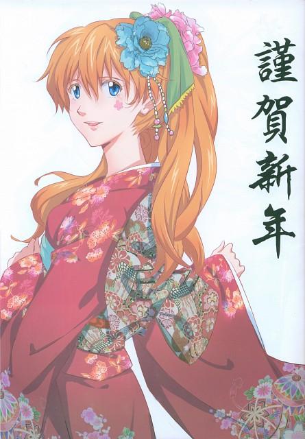Gainax, Neon Genesis Evangelion, Imaginary Happiness, Asuka Langley Soryu