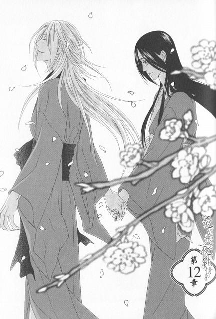 Itsuki Kaname, Mede Shireru Yoru no Junjou, Chapter Cover