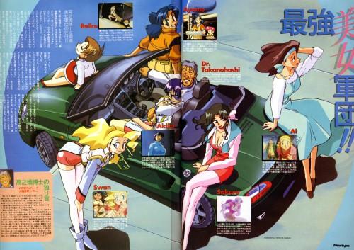 Takahiro Kimura, Brave King GaoGaiGar, Betterman, Swan White, Akiko Hirata