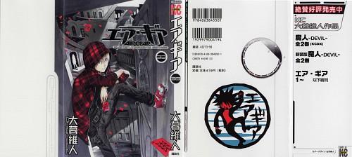 Oh! Great, Toei Animation, Air Gear, Kazuma Mikura, Manga Cover