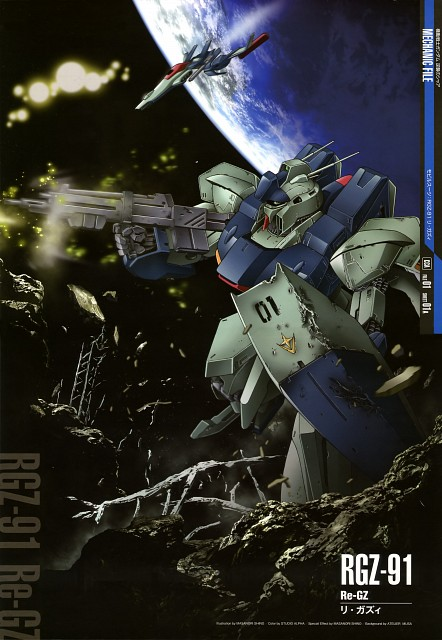 Sunrise (Studio), Mobile Suit Gundam - Universal Century, Mobile Suit Gundam Char's Counterattack, Gundam Perfect Files