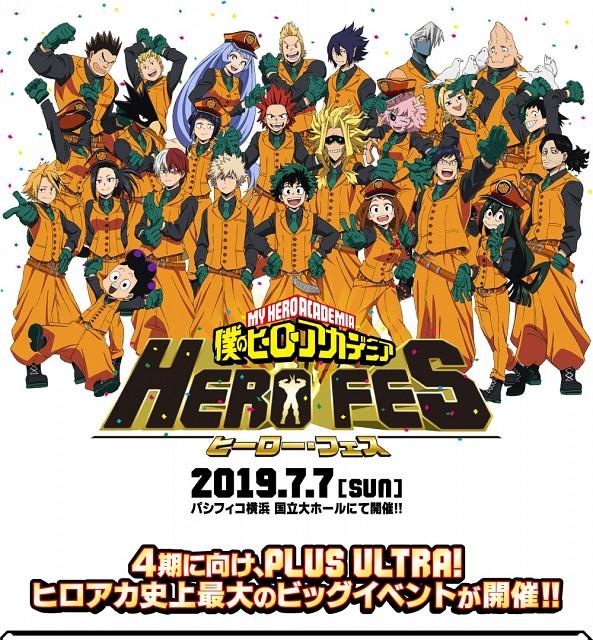 Kouhei Horikoshi, BONES, Boku no Hero Academia, Toshinori Yagi, Minoru Mineta