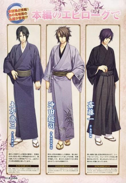 Yone Kazuki, Idea Factory, Hakuouki Shinsengumi Kitan, Toshizou Hijikata (Hakuouki), Souji Okita (Hakuouki)