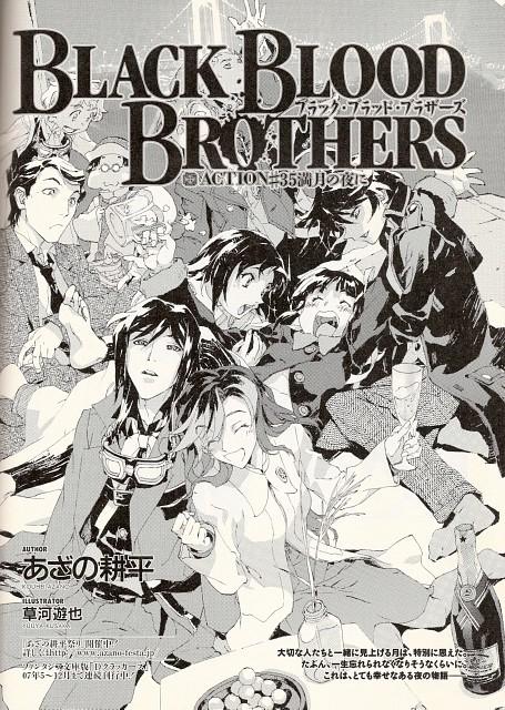 Yuuya Kusaka, Group TAC, Black Blood Brothers, Kotaro Mochizuki, Rinsuke Akai