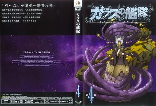 Satelight, Gonzo, Garasu no Kantai, B.B. (Garasu no Kantai), DVD Cover