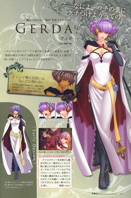 miko (Mangaka), Idea Factory, Beast Master and Prince Official Visual Artbook, Beast Master and Prince, Gerda (Beast Master and Prince)