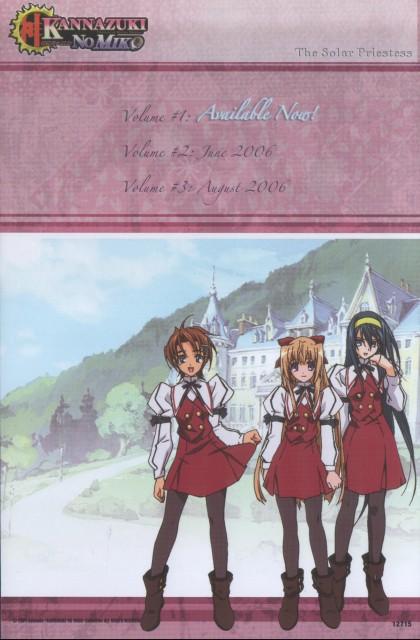 Kaishaku, Kannazuki no Miko, Makoto Saotome, Chikane Himemiya, Himeko Kurusugawa
