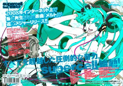 Miwa Shirow, Vocaloid, Miku Hatsune