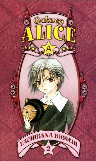 Tachibana Higuchi, Group TAC, Gakuen Alice, Natsume Hyuuga, Manga Cover