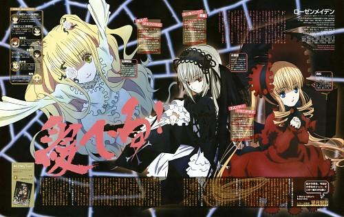 Kyuuta Sakai, Studio Nomad, Rozen Maiden, Shinku, Suigintou