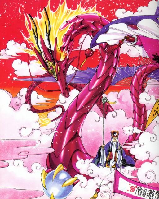 CLAMP, Magic Knight Rayearth, Magic Knight Rayearth 2 Illustrations Collection, Chang Ang