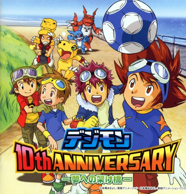 Toei Animation, Digimon Adventure, Digimon Tamers, Digimon Savers, Digimon Frontier